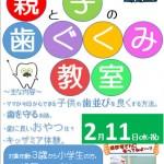 bandicam 2015-01-04 17-14-19-534